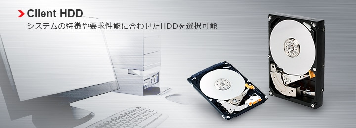 Client HDD